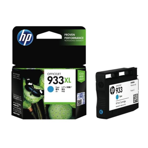 HP 933XL HIGH YIELD CYAN INK